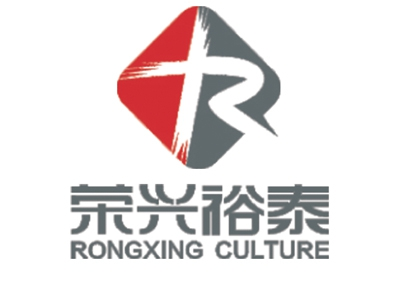rong兴裕泰